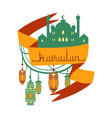 ramadan greeting card with mosque arabic lamps vector image