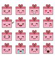 set cute kawaii emoji vector image vector image