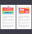 super quality promo sticker frames on poster text vector image vector image