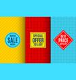 super sale label tag bright pattern vector image