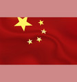 background china flag in folds red banner vector image vector image