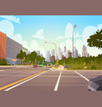 city street skyscraper buildings road view modern vector image vector image