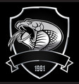 cobra silver head head snake logo design vector image vector image