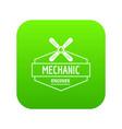 mechanic engine icon green vector image vector image