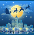 santa sleigh in the moonlight christmas new year vector image vector image