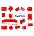 the flag china big set icons and symbols vector image