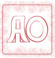 AO monogram vector image vector image