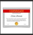 certificate template with dark designe borders vector image vector image