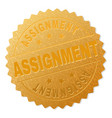 gold assignment award stamp vector image vector image