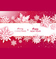 merry christmas and happy new year greetings card vector image vector image