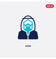 two color arab icon from desert concept isolated vector image vector image