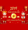 happy chinese new year 2019 card with chinese kid vector image vector image