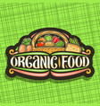 logo for organic food vector image