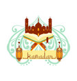 ramadan greeting card with arabic calligraphy vector image vector image