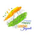 colorful poster or card design for gandhi vector image