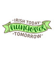 irish today hungover tomorrow vector image vector image