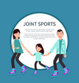 joint sports poster frame for text circle family vector image vector image
