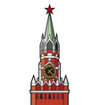 Kremlin tower with clock in Moscow vector image vector image