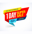 one day super sale banner too hot one day deal vector image vector image