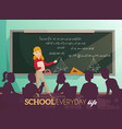 school daily life cartoon vector image