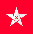star with socialist symbol - hammer and sickle vector image