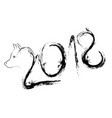 calligraphy for 2018 new year of the dog vector image vector image