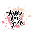 happy new year gradient phrase lettering vector image