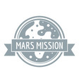 mars travel logo simple gray style vector image vector image