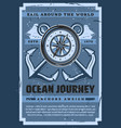 ocean journey ship anchor and compass vector image vector image