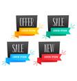 set of stylish sale banner designs vector image