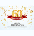 60 years anniversary banner template sixty vector image vector image