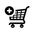 black shopping icon vector image vector image