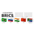 brics association 5 countries and flags and vector image vector image