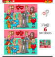 find differences game with characters in love vector image vector image