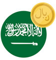 flag saudi arabia and golden coin saudi riyal vector image vector image