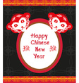 Happy Chinese New Year 2016 year of Monkey vector image vector image