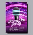 karaoke poster dance karaoke music event vector image vector image