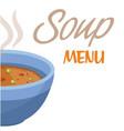 soup menu soup background image vector image