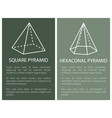 square and hexagonal pyramid geometric shapes set vector image