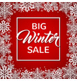 design for seasonal christmas sale vector image vector image