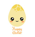 flat happy cute cartoon funny kawaii egg vector image vector image