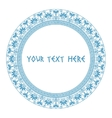Greek round frame in blue color vector image