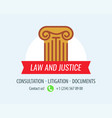 law and justice banner with ionic column vector image