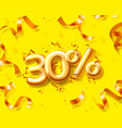 sale 30 off ballon number on yellow background vector image vector image
