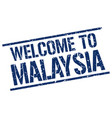 welcome to malaysia stamp vector image vector image