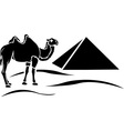 egypt stencil vector image vector image