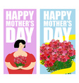 Happy Mothers Day greeting card set large bouquet vector image