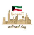 national kuwait day background flat style vector image