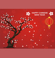 postcard-cherry blossom and chinese lanterns on a vector image
