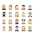 set of various avatars for web projects vector image vector image